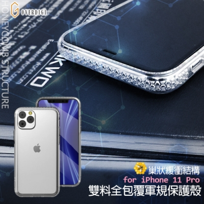 OVERDIGI iPhone 11 Pro 5.8 雙料全包覆防摔保護殼