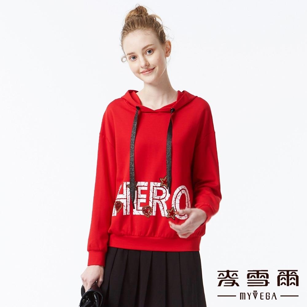 麥雪爾 棉質爆裂紋字母連帽T恤-紅