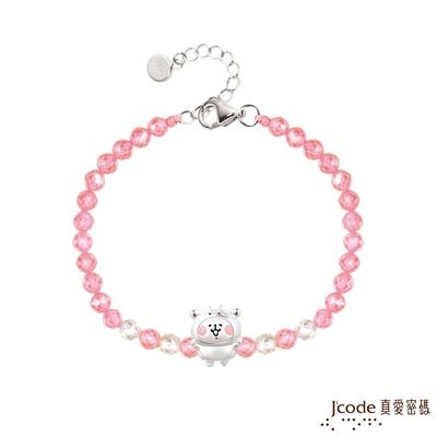 J code真愛密碼金飾 卡娜赫拉的小動物-萌牛粉紅兔兔純銀手鍊