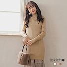 東京著衣 極簡百搭舒適半高領多色毛料長袖毛衣(共三色)