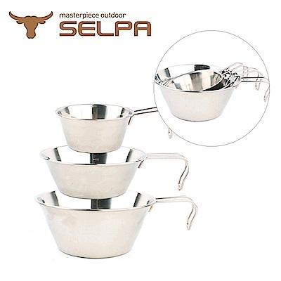 韓國SELPA 不鏽鋼碗三件組/露營/登山/野餐