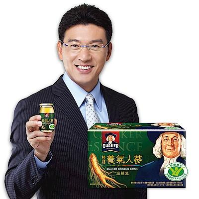 桂格 養氣人蔘(6入/盒)