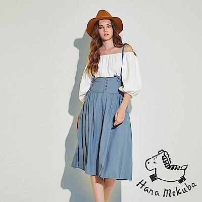 Hana+花木馬 馬甲式設計100%棉製輕牛仔打摺造型吊帶褲裙-藍