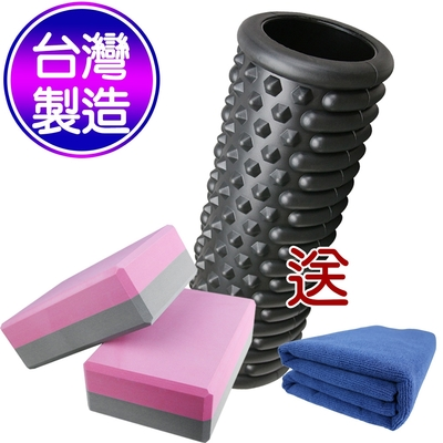 Yenzch 組合優惠/按摩滾輪瑜珈柱+雙色瑜珈磚/50D高密度 11142+11140 台灣製《再送瑜珈鋪巾》