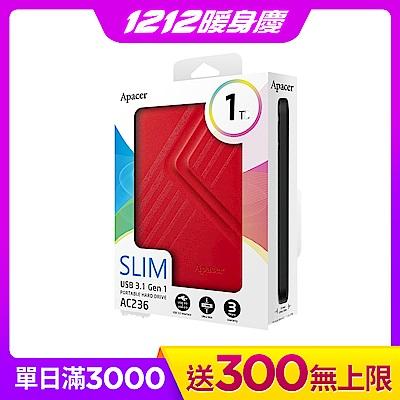 Apacer AC236 2.5吋 1TB 行動硬碟-紅