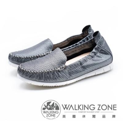 WALKING ZONE 柔軟壓紋莫卡辛女鞋-灰 (另有裸)