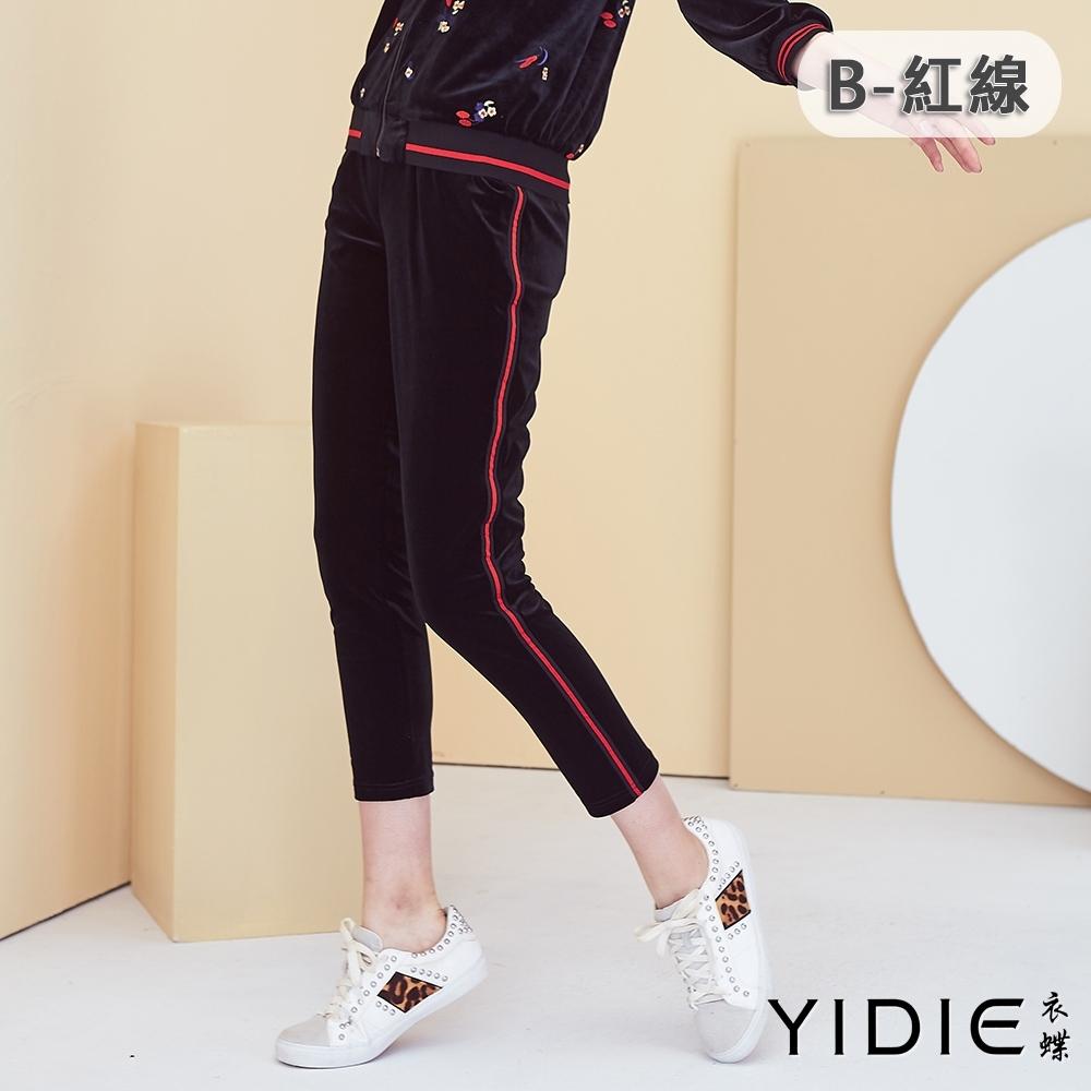 YIDIE衣蝶 修身側織帶九分休閒褲-二款任選 product image 1