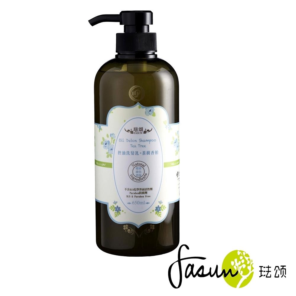 FASUN琺頌-控油洗髮乳-茶樹香柏650ml