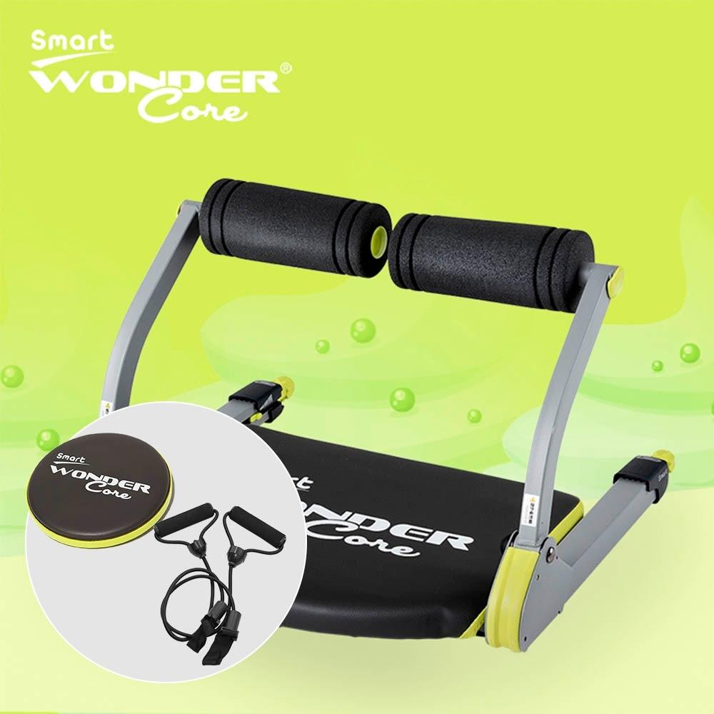 Wonder Core Smart全能輕巧健身機嫩芽綠三件組(含扭腰盤、拉力繩)