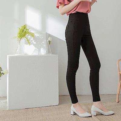 高腰彈性修身窄褲-OB嚴選