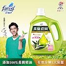 茶樹莊園 茶樹天然濃縮消臭洗衣精1800g