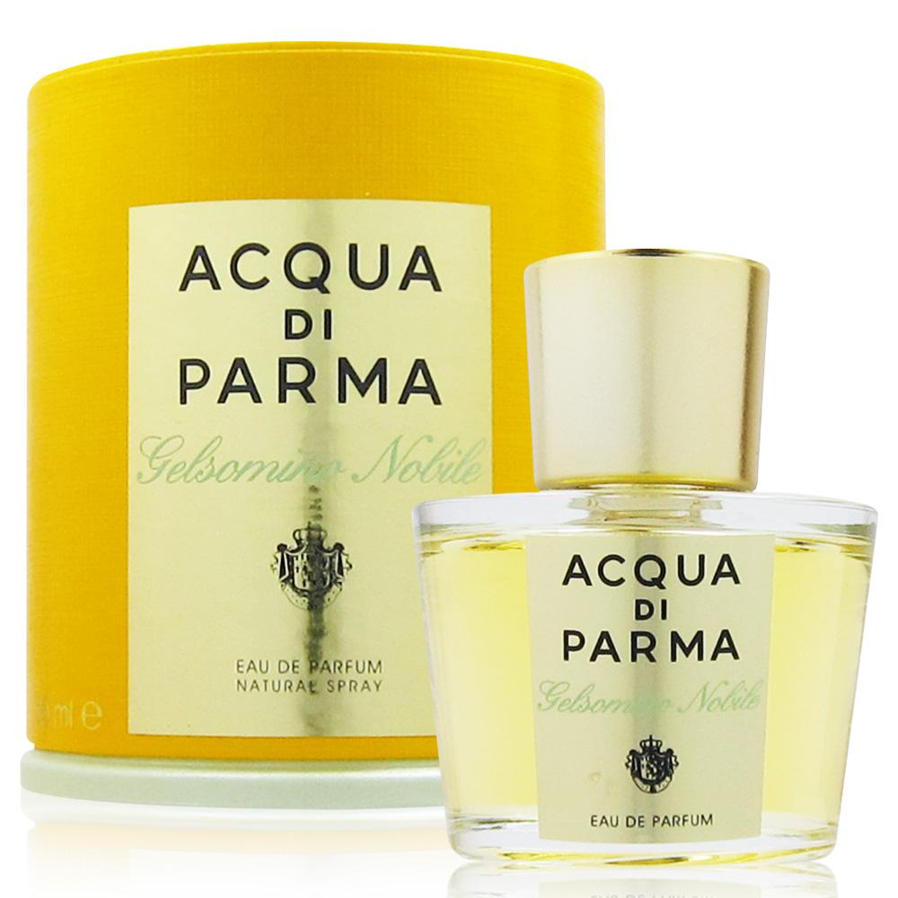 Acqua Di Parma Gelsomino Nobile 高貴茉莉花淡香精 50ml