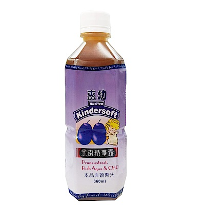 惠幼 黑棗精華露 (黑棗汁) 360ml(24瓶)
