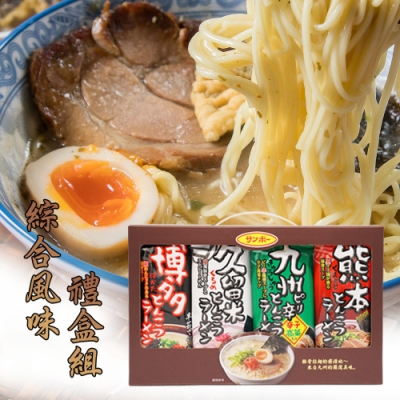 三寶棒狀 綜合風味拉麵禮盒(4種類/2人份)