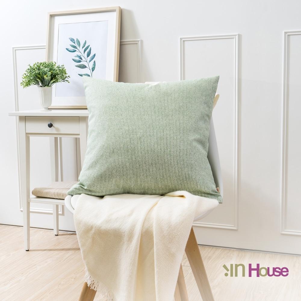 IN HOUSE-簡約系列抱枕-條紋綠(50x50cm)