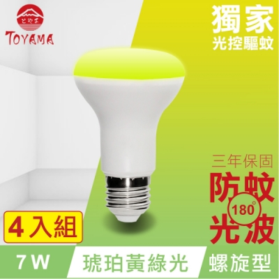 TOYAMA特亞馬 LED自動防蚊燈泡7W E27螺旋型 4入組(琥珀黃綠光)