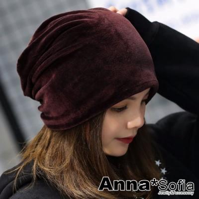 【2件69折】AnnaSofia 旋織中空 多ways口罩圍脖毛帽(隱光絲絨-酒紅咖系)