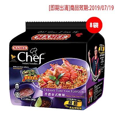 [即期出清]MAMEE金廚 泰式酸辣風味麵(80gx4入x8袋)效期:2019/07/19