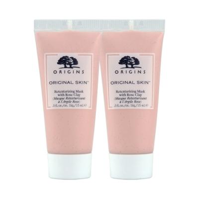 ORIGINS 品木宣言 天生麗質粉美肌面膜15ml*2(新包裝)