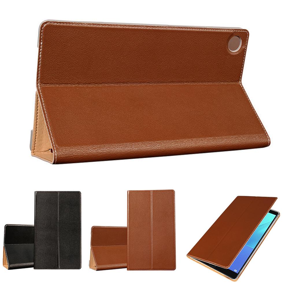 華為 HUAWEI MediaPad M5 8.4吋 平板電腦專用保護套 牛皮皮套
