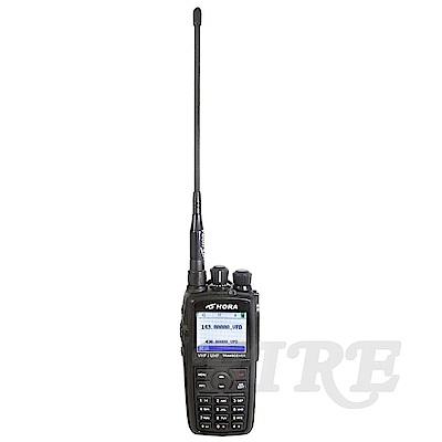 HORA C-160VU 無線電對講機 10W 超大功率 雙頻雙顯 C160VU C160
