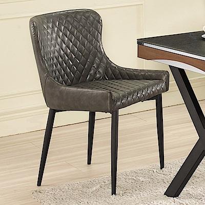 Boden-米洛特時尚餐椅/單椅(兩色可選)-52x60x82cm