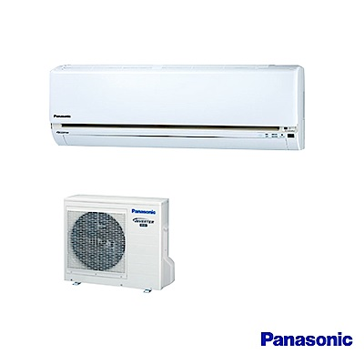 Panasonic國際牌7-10坪變頻冷暖分離CU-LJ50BHA2/CS-LJ50BA2