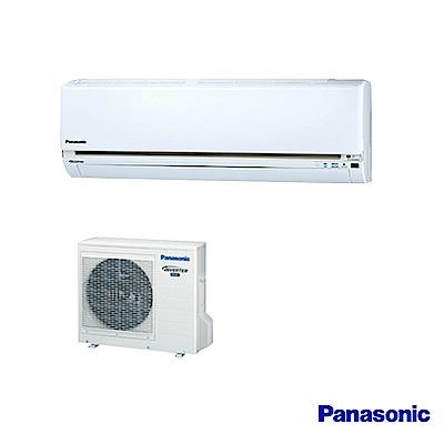 Panasonic國際牌6-8坪變頻冷專分離式CU-LJ40BCA2/CS-LJ40BA2