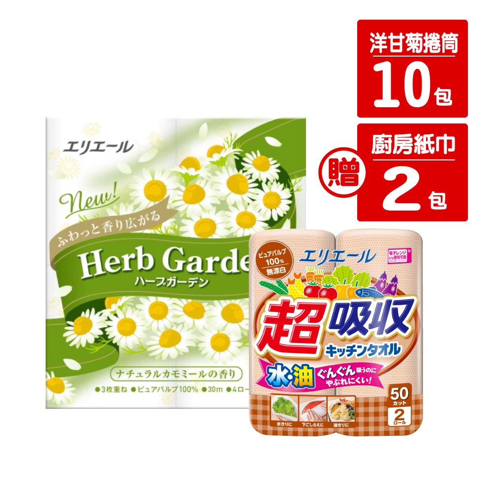大王elleair捲筒衛生紙洋甘菊(4捲/包)X10包+送無漂白廚紙(50抽/2入)X2包
