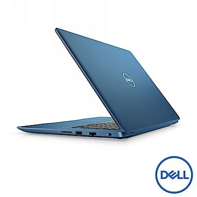 Dell Inspiron 5000 15吋筆電 (i5-8265U/4GB/128G S