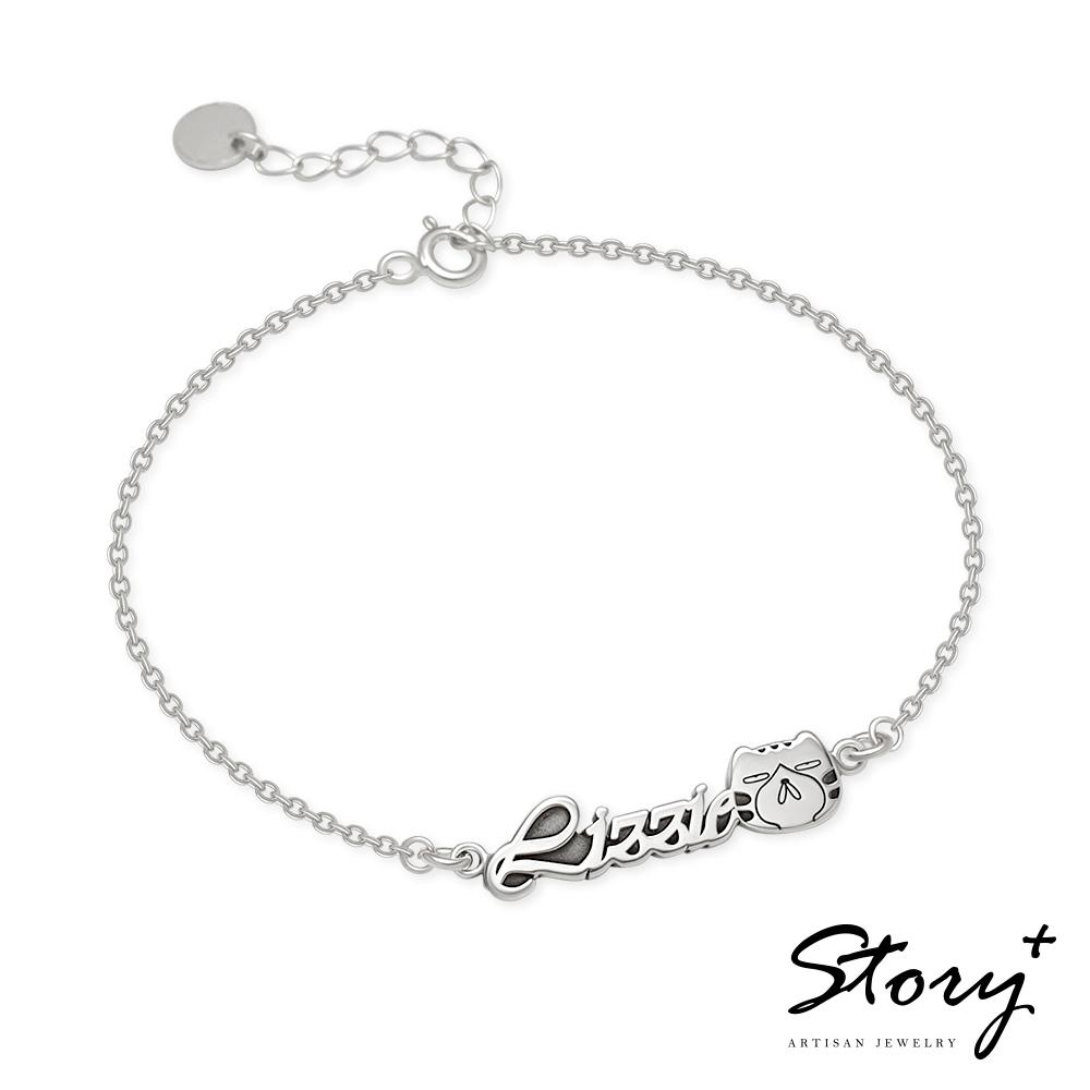STORY故事銀飾-白爛貓與我系列-家族字母訂製 純銀手鍊