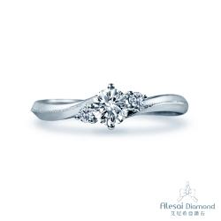 Alesai 艾尼希亞鑽石 30分 F-G成色 甜美求婚鑽戒