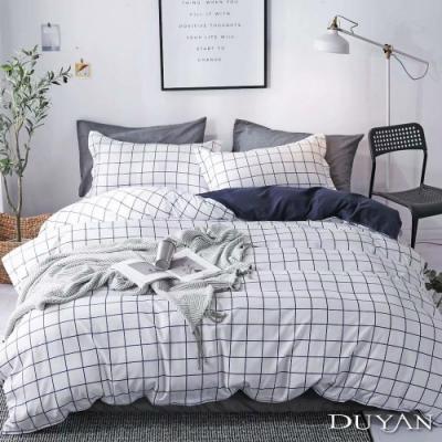 DUYAN竹漾 MIT 天絲絨-雙人床包被套四件組-夜藍小格子