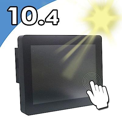 Nextech P系列 10.4吋 室外型 電容式觸控螢幕-高亮度