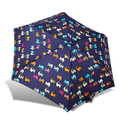 RAINSTORY 彩色駱駝抗UV輕細口紅傘(藍)