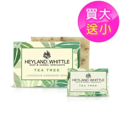 H&W 英倫薇朵 天然茶樹手工皂買大送小組