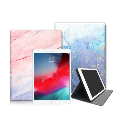 VXTRA 2019 iPad Air 10.5吋 大理石紋糖絲質感平板保護皮套