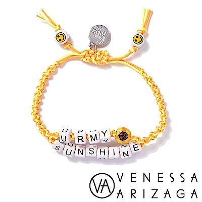 Venessa Arizaga YOU'RE MY SUNSHINE 黃色沙灘手鍊