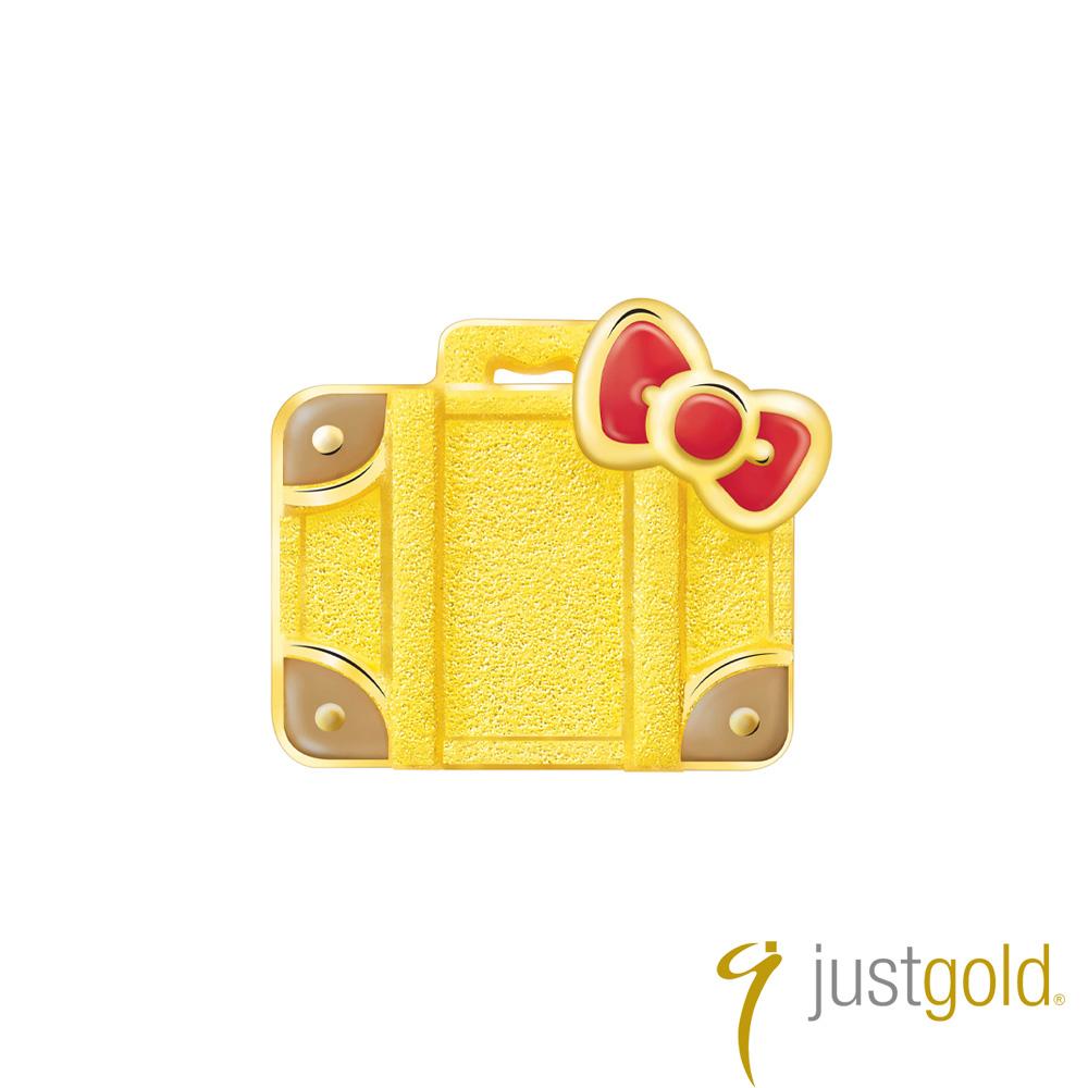 鎮金店Just Gold Hello Kitty 旅行家純金系列 黃金單耳耳環-行李