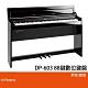 Roland DP603 /88鍵數位鋼琴/薄型時尚琴體/公司貨保固/黑色 product thumbnail 1