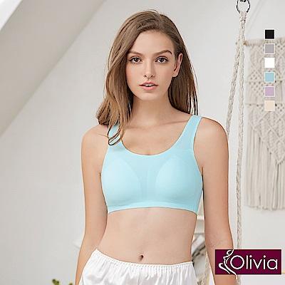 Olivia 無鋼圈馬卡龍冰絲無痕內衣-藍色