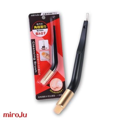 Miro.lu 雙效毛孔清潔刷棒 粉刺圈