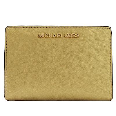 MICHAEL KORS JET SET對開扣式零錢短夾(金)