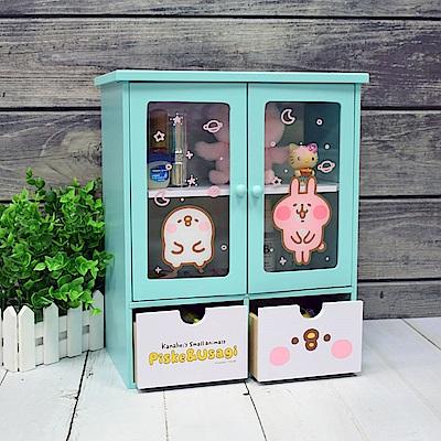 Kanahei 卡娜赫拉 透明磁吸雙拉門 抽屜櫃 收納櫃 置物櫃 桌上收納-淺湖綠