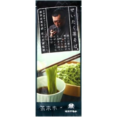 Hatakenaka 茶來未茶蕎麥麵(200g)