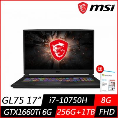 (M365組合) MSI 微星 GL75 10SDK 17.3吋電競筆電 (i7-10750H六核心/GTX1660Ti 6G獨顯/8G/256G PCIe SSD+1TB/Win10)
