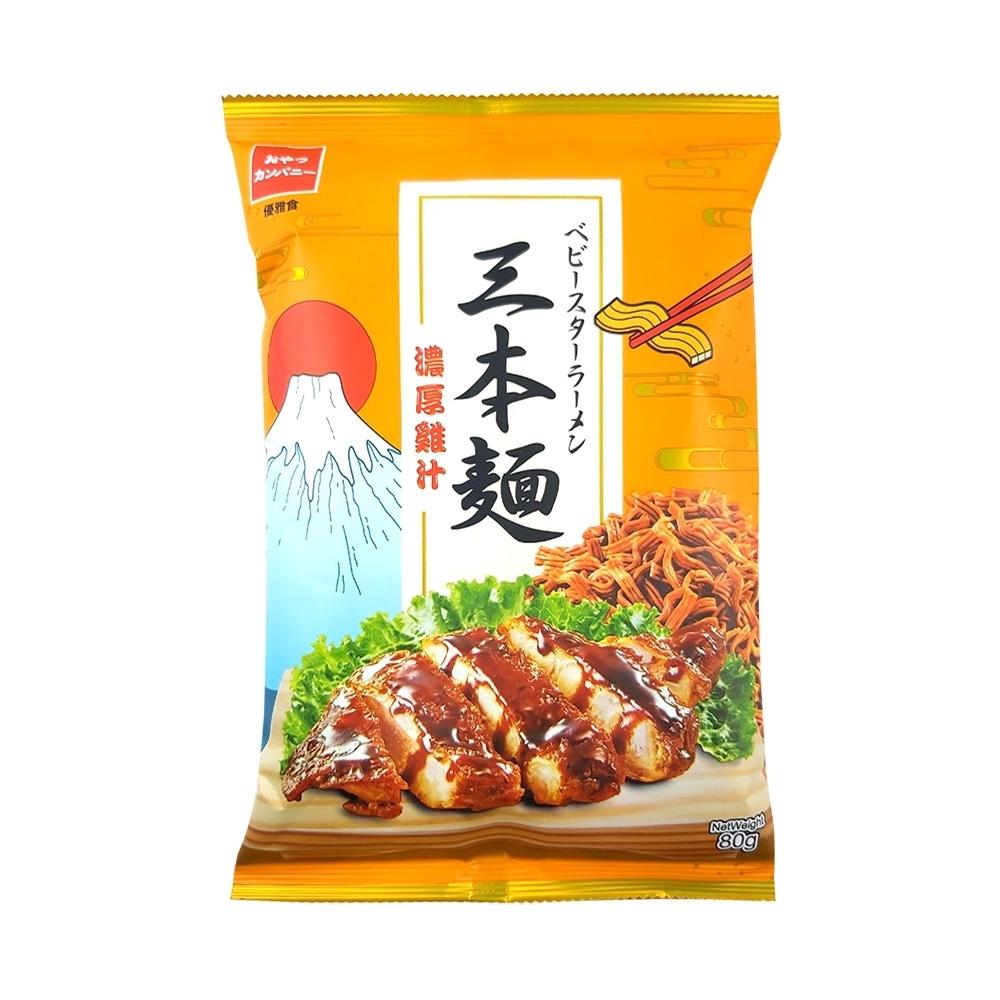 OYATSU優雅食 三本麵-濃厚雞汁口味(80g)