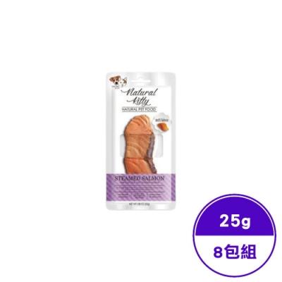 Natural Kitty自然小貓100%天然鮭魚 0.88OZ(25g)(8包組)