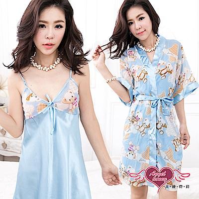 居家睡衣 甜蜜泰迪 二件式罩衫睡裙組(藍F) AngelHoney天使霓裳