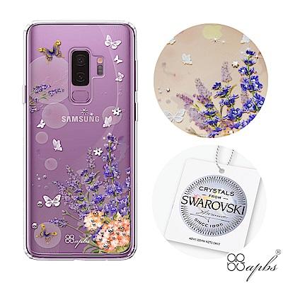 apbs Samsung Galaxy S9+ 施華彩鑽防震雙料手機殼-普羅旺斯